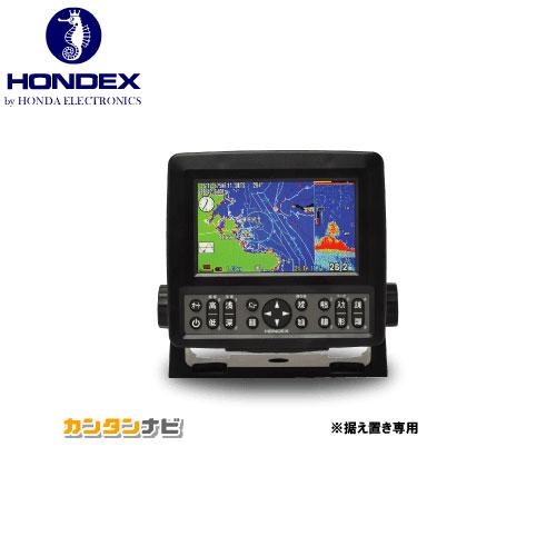 ●ホンデックス HONDEX HE-601GP2 5型ワイドカラー液晶プロッター魚探 GPSアンテナ内蔵モデル 【まとめ送料割】