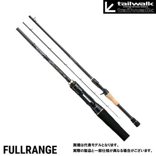 ●テイルウォーク フルレンジ S610UL/SL (スピニングモデル)