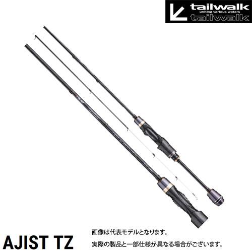 ●テイルウォーク アジストTZ 69/SL (ソリッドティップモデル)