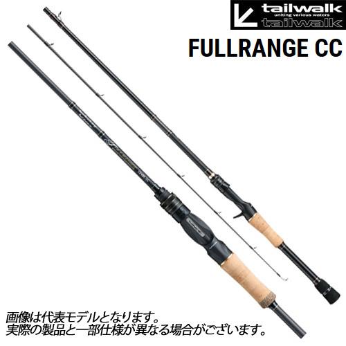●テイルウォーク フルレンジCC C68M/CC