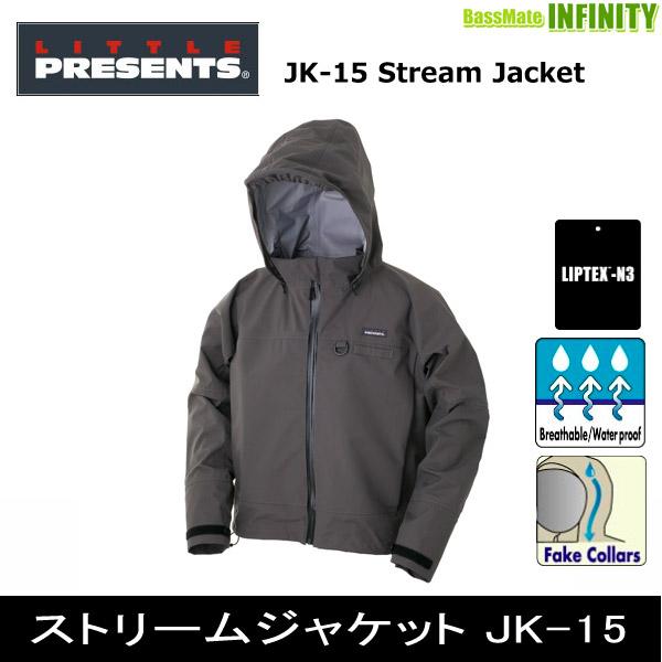 ●リトルプレゼンツ JK-15 ストリームジャケット 【まとめ送料割】