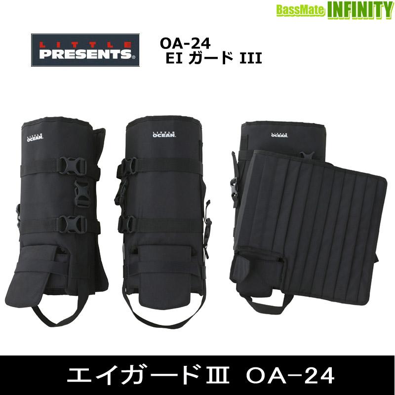 ●リトルプレゼンツ OA-24 エイガード3 【まとめ送料割】