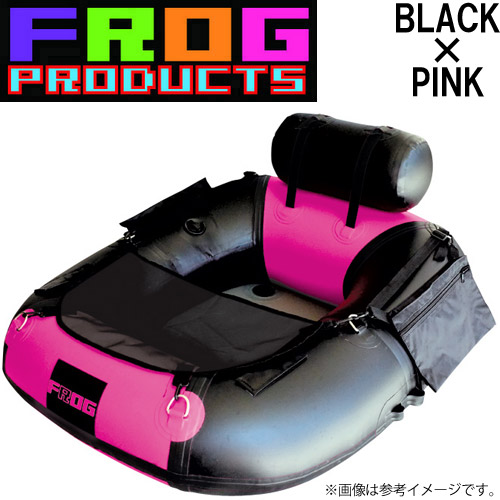 FROG PRODUCTS フロッグプロダクツ FROGフローター (ブラック×ピンク)