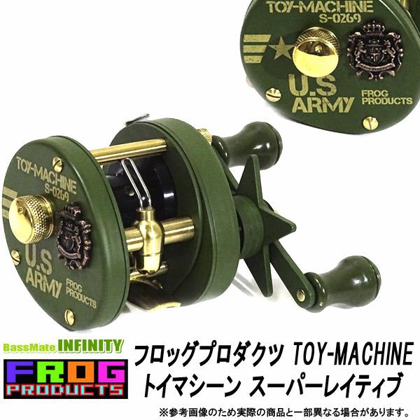 FROG PRODUCTS フロッグプロダクツ トイマシーン スーパーレイティブ(左ハンドル) ミリタリー(M) 【まとめ送料割】