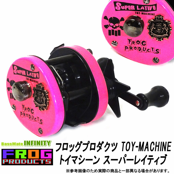 FROG PRODUCTS フロッグプロダクツ トイマシーン スーパーレイティブ(左ハンドル) ピンクパンク(P) 【まとめ送料割】
