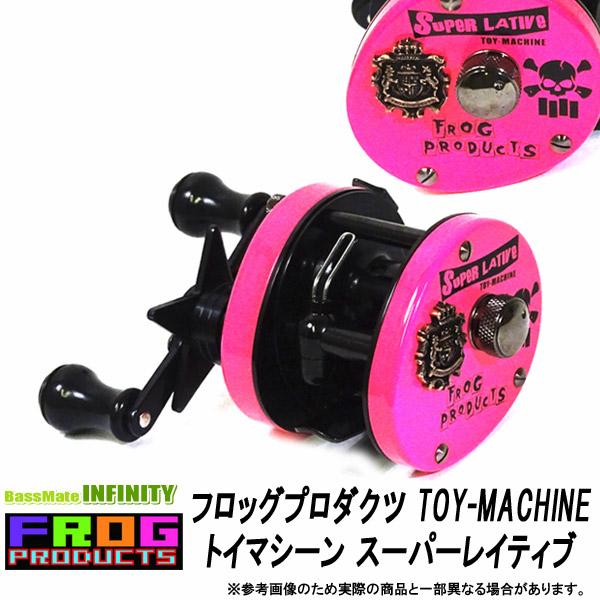 FROG PRODUCTS フロッグプロダクツ トイマシーン スーパーレイティブ(右ハンドル) ピンクパンク(P) 【まとめ送料割】
