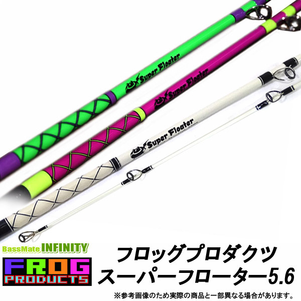 宅配 FROG PRODUCTS 5.6ft FROG フロッグプロダクツ スーパーフローター PRODUCTS 5.6ft, FAT MOES:25141efe --- business.personalco5.dominiotemporario.com