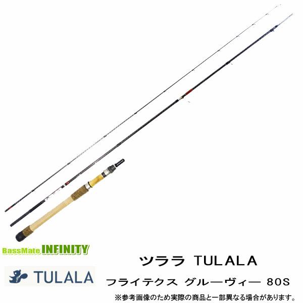 ツララ TULALA FLIGHTEX GROOVY 80S フライテクス グルーヴィー 80S