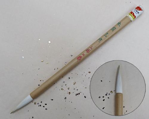 割り引き 中国で人気の小筆 メール便可 上海工芸 新品未使用 珠園玉潤 中国筆 書道用品 唐筆