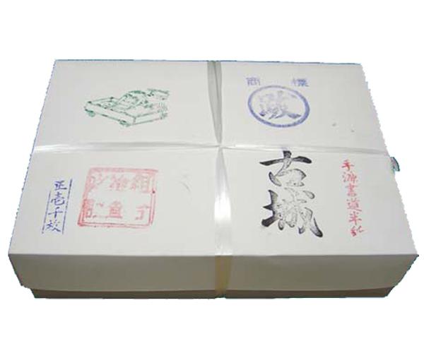 【漢字半紙】『古城』手漉 清書用 1000枚 書道用品