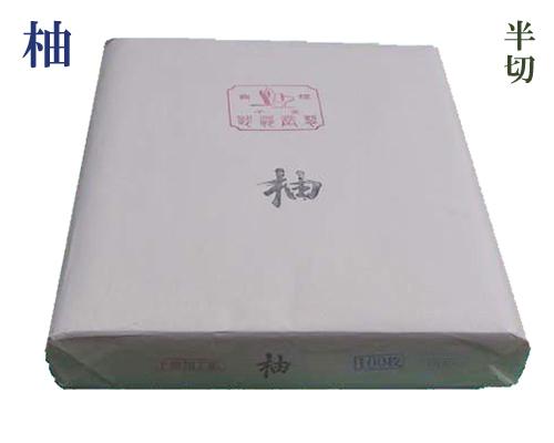 【かな半切】『柚』手漉 仮名 加工紙 清書用 100枚 書道用品
