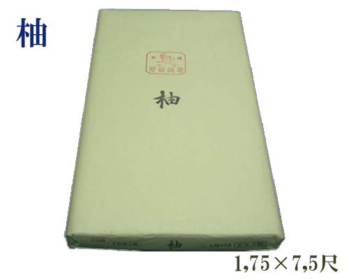 【1,75尺×7,5尺】『柚』手漉 かな 仮名 加工紙 練習用 清書用 連落 53×225cm 50枚 書道用品