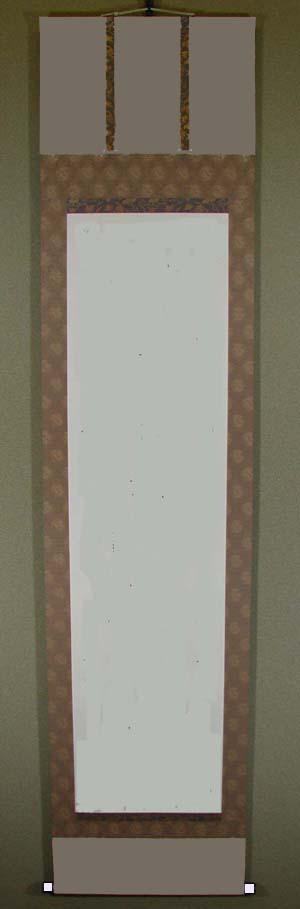 三段表装風帯付・福珠