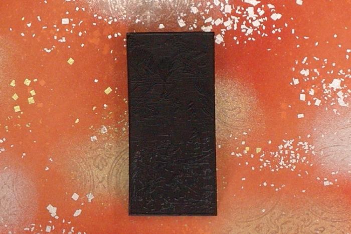 【枯墨】『御製詩』固型墨 古墨 漢字 プレミア 書道用品