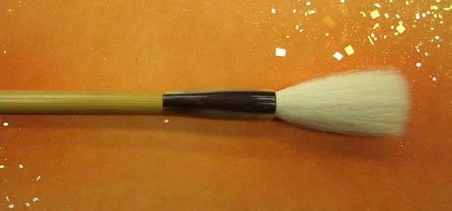 【豊橋筆】『東皇(大)』細光鋒 純羊毛 高級筆 榊原忍 書道用品