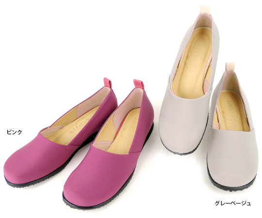 No. 92931/ stretch material slip-ons. Slight all-weather correspondence shoes fs3gm 10P03Dec16 to be able to wear because of rain