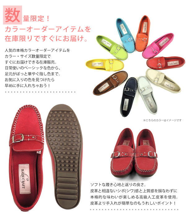 The moccasins loafer of the No.478801-137/ one belt. 2014 fashion autumn clothing mail order Rakuten) in the in the fall and winter autumn shoes autumn when moccasins having a cute loafer low F shoes shoes fashion with an order product for fs04gm10P20Sep