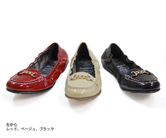 No. 85081 basque Raft casual shoes 10P03Dec16