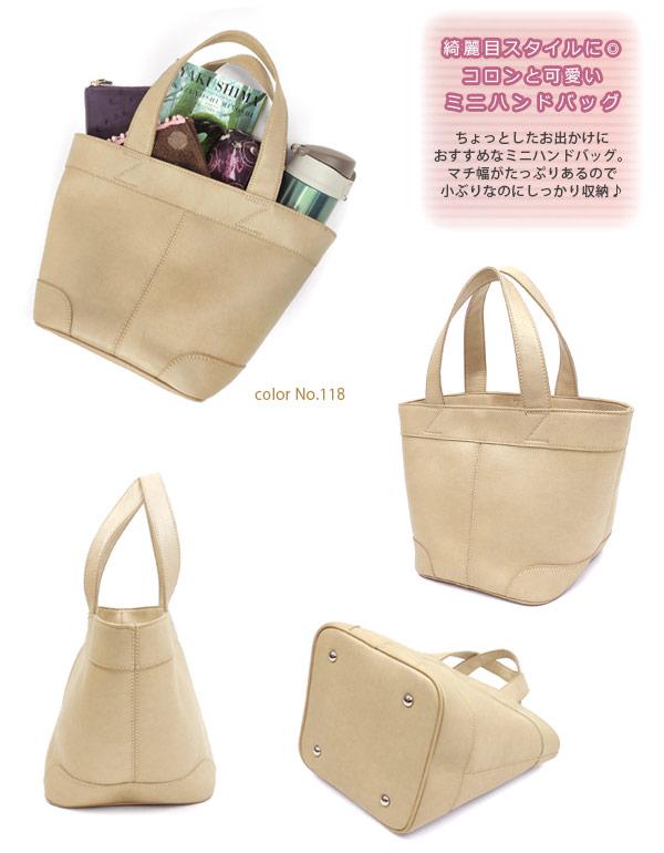 Handbags Fs04gm10p06may15 No 8484 Bass Cleft Colon And Cute Daily Type Las Handbag Hand Bag Back Fashion Know Good Commuter