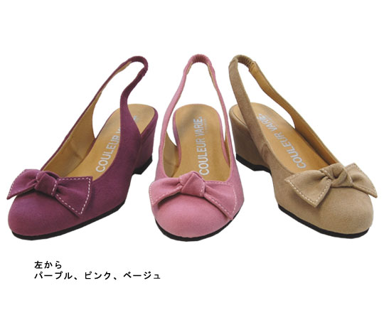 The backstrap pumps that large ribbon is cute. /CV625 10P03Dec16 convenient a rubber strap
