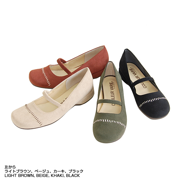 The strap pumps that form with the roundness and a casual stitch are cute. !/CV129250apap8 10P18Jun16 attractive as for the abundant size development (21.0cm - 25.5cm)