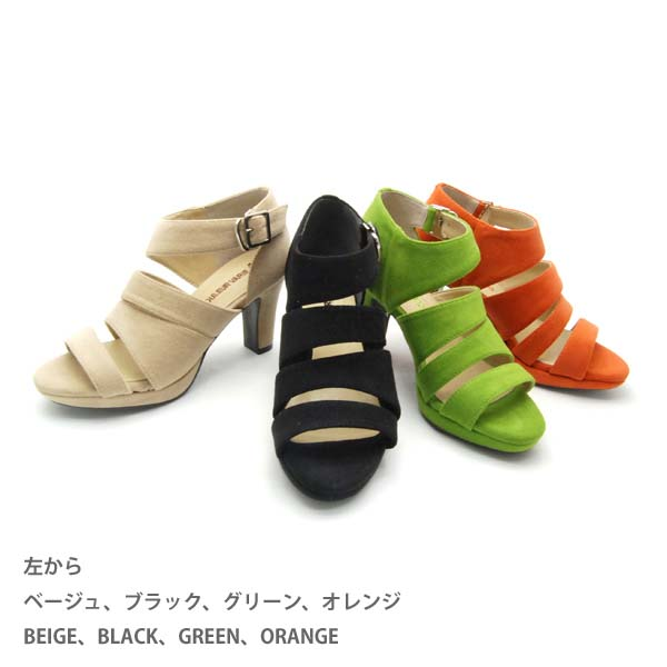 Design around No.244213/ feet and legs to show cool ♪ strap with removable easy 10P03Sep16