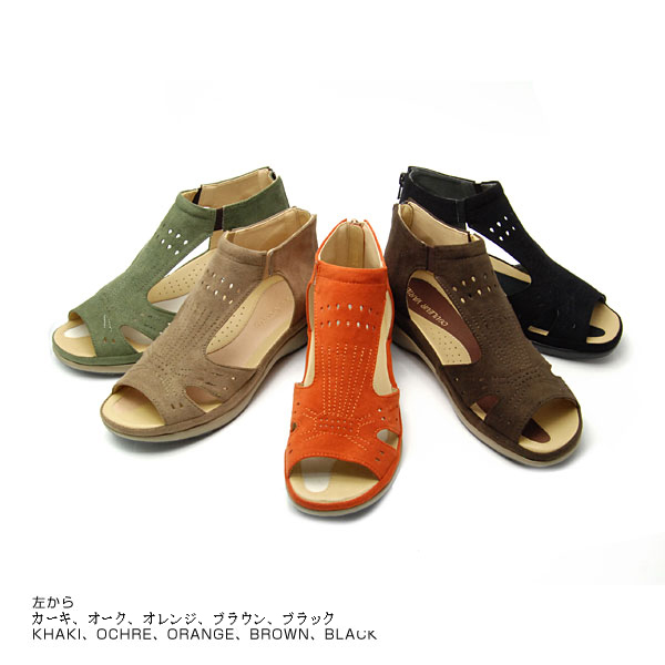 Walking sole with no.274209 feet wrap design firmly step I be walking sandals. Stylish stitching with CUTWORK and also plus! fs04gm10P01Mar15 (cute ladies Sandals fashion Kroll Barrie walkable doesn't hurt Black Black walking shoes women's shoes)
