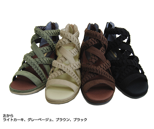 Walking Sandals no.754/ machine washable. Knit a cool design of municipal solid waste. Stability is good! fs04gmapap8 10P03Sep16