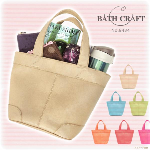 Fs04gm10p30may15 No 8484 Bass Cleft Colon And Cute Daily Type Handbags Las Handbag Hand Bag Back Fashion Know Good Commuter