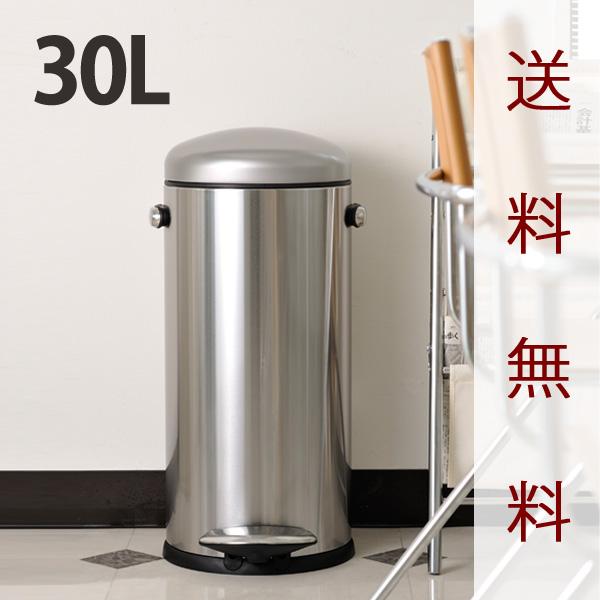 쓰레기통 「심플 휴먼(simplehuman)」레트르 스텝 캔(30 L)