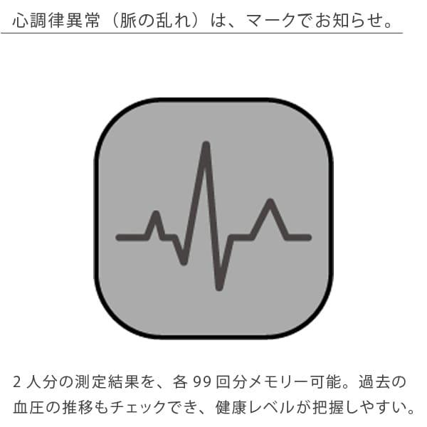 혈압계 「타니타」상완식 혈압계(손목 시계 청구서식/펄 화이트)