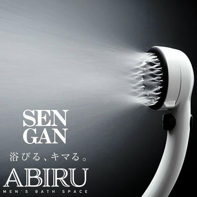 シャワーヘッド「ABIRU」SENGAN(ミストシャワー)[CS3062-80XAA-D]【日本製 洗顔 洗浄力 節水シャワー 節水 50% ミスト やわらか 水流 メンズ 男の洗顔 三栄水栓 サンエイ SANEI 父の日 バレンタインデー】