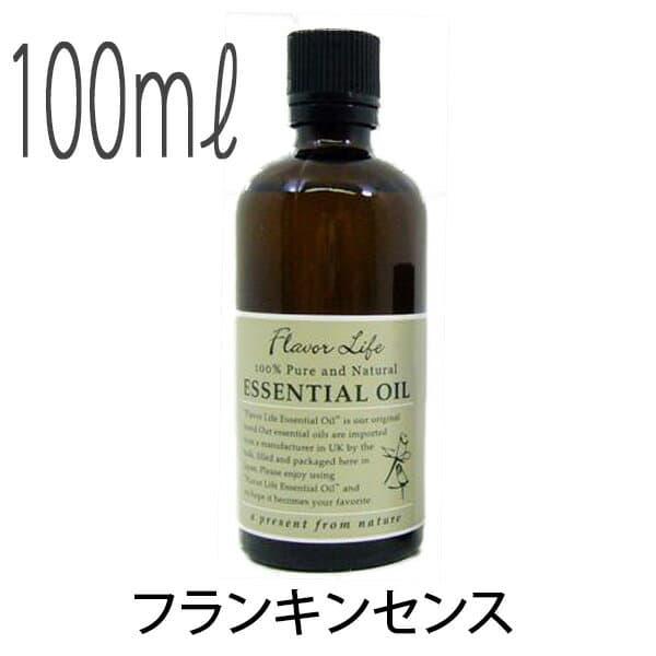 いつでも新鮮でピュアなエッセンシャルオイルに定評のあるフレーバーライフ社の精油です。安心して使える確かな品質です。 【送料無料】フレーバーライフ(エッセンシャルオイル/アロマオイル/精油)フランキンセンス(乳香)(100ml)【エッセンス リラックス リフレッシュ 高品質 フレグランスオイル バスタイム 半身浴 アロマバス アロマ 芳香浴 バス】