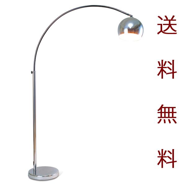 フロアライト/スタイリッシュ【送料無料 フロアランプ インテリア照明 インテリア 照明】