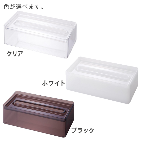 Tissue case with tray tissue box LUXS (Lux)