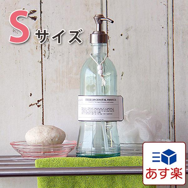 """Dispenser """"frail FREILLO"""" lotion bottle (S)"""