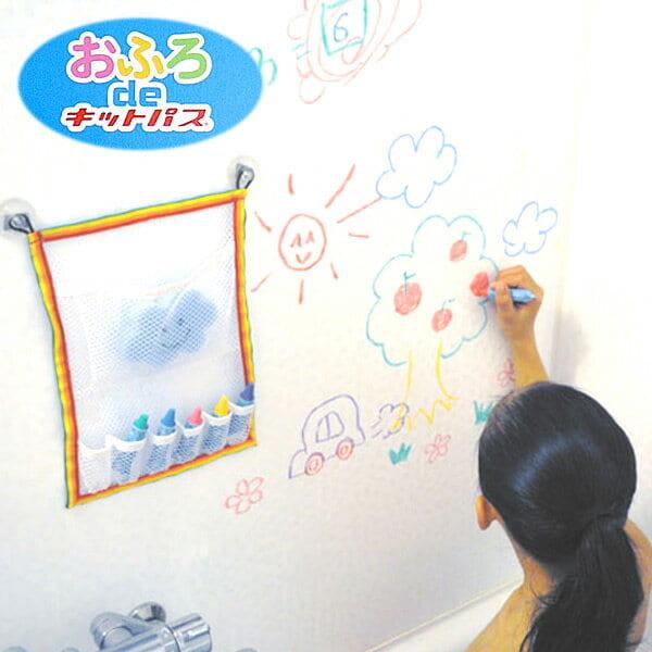 【キッズ】お風呂で遊んで楽しい!2歳の子供におすすめのおもちゃ・お風呂グッズは?
