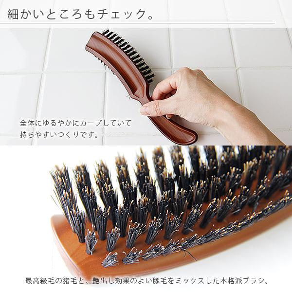 Japan-made Excel S-brushing brush [EXC-1200]