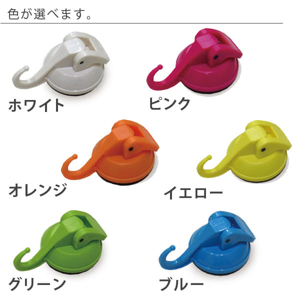 Space magic hook suction cup hooks (M)