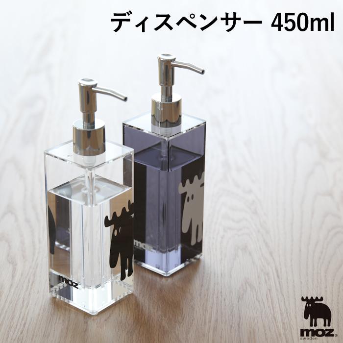 Por Kitchen Soap Dispenser Pump