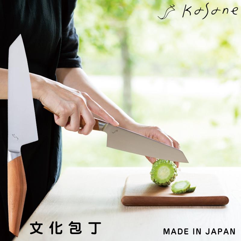 《着後レビューで選べる特典》包丁 《 kasane 文化包丁 》 カサネ 日本製高品質 高級 包丁 ほうちょう ナイフ ハイカーボン ステンレス 木製 キッチン 台所 料理 おしゃれ 高級 SUMIKAMA スミカマ