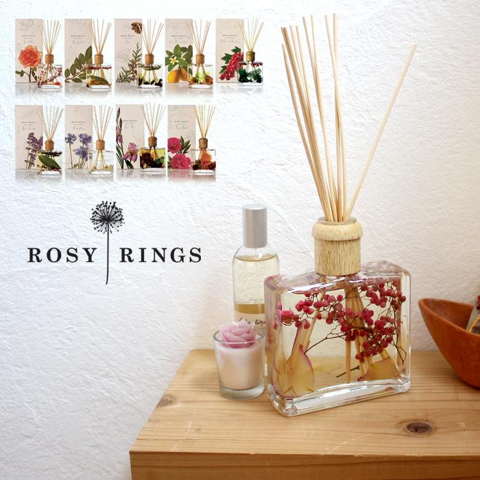 《着後レビューで選べる特典》 ROSY RINGS(ロージーリングス) 「ボタニカルリードディフューザー」 全14種 芳香 リード ディフューザー ハーバリウム アロマ フレグランス 香り おしゃれ 高級感 芳香材 部屋 390ml 【ギフト/プレゼントに】