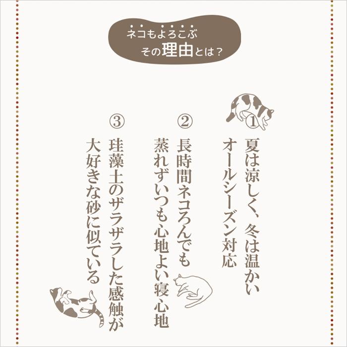 ネコが大好きな珪藻土の猫用マット なのらぼ「 猫ネコろぶマット 」日本製 ねころぶマット 寝転ぶマット 猫ろぶマット 猫・ネコろぶマット 猫 ねこ 珪藻土 ネコ  ベッド 寝床 シート 吸湿 消臭 珪藻土マット プレゼント あめちゃん 【着後レビューでアイススプーン】