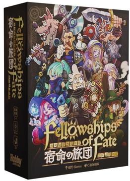 宿命の旅団 Fellowships of 内祝い ボードゲーム 希望者のみラッピング無料 Fate