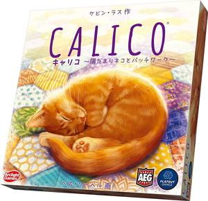 2021年10月出荷 予約商品 年末年始大決算 高品質 キャリコ 完全日本語版
