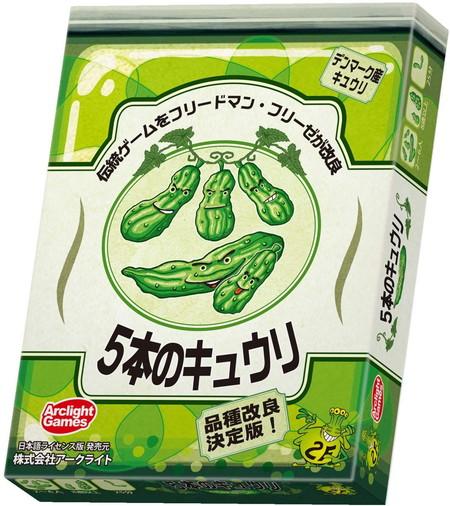 送料無料 即出荷 5本のキュウリ 完全日本語版 特売 ボードゲーム Funf Gurken