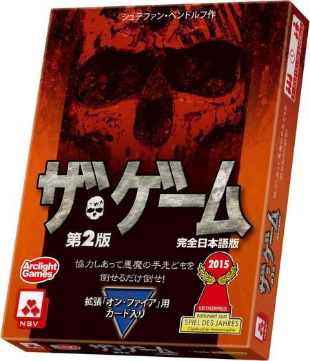 送料無料 ザ ゲーム 通販 完全日本語版ボードゲーム 第2版 マーケティング