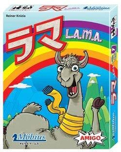 メビウス ラマ 返品交換不可 ボードゲーム 新作からSALEアイテム等お得な商品満載 日本語版