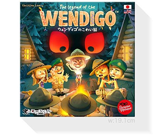 ウェンディゴのこわい話 日本語版 スーパーSALE 贈呈 セール期間限定 ボードゲーム