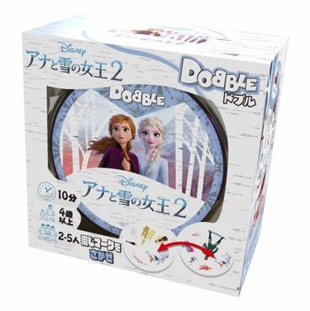 ドブル アナと雪の女王2 ボードゲーム 数量限定 直営店 日本語版